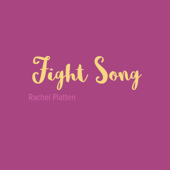 fights-song